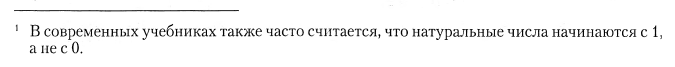p.154.1.png