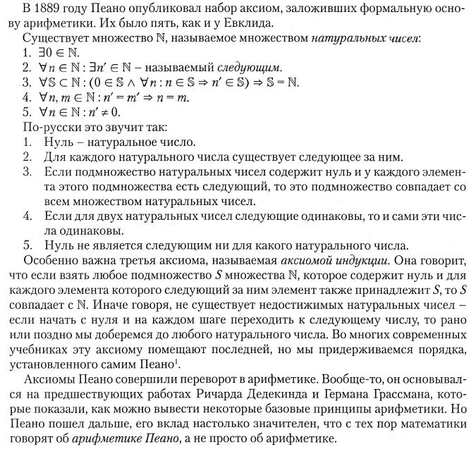 p.154.png