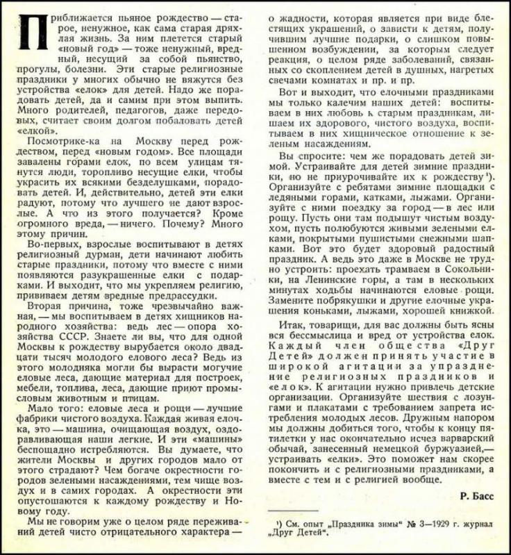 rvd81s.jpg