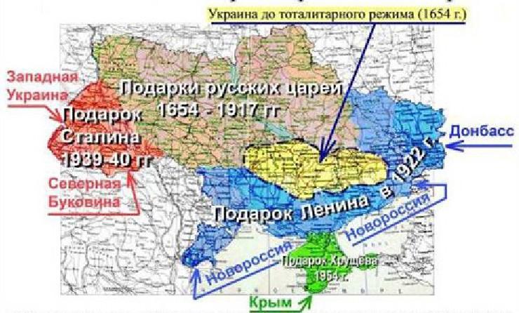 201403_ukrainamap.jpg