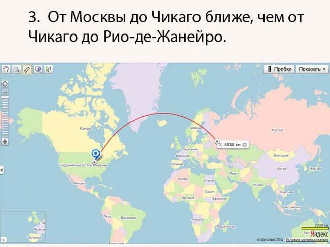 201411_moskva_chikago.jpg