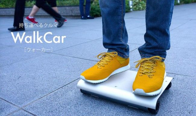 201508_walkcar.jpg