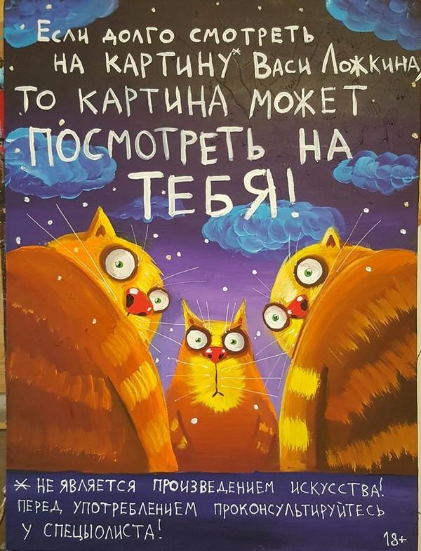201607_vasia_lozhkin_862fbecf5b3890f4273123bac3a5873e.jpg