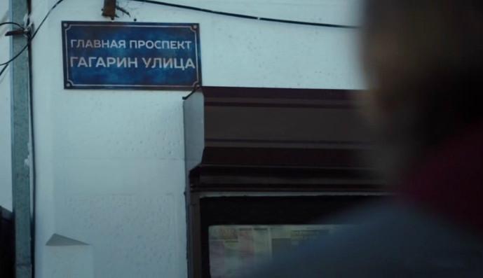 201608_holliwood_russian_2.jpg
