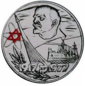 201610_sionist_ruble.jpg