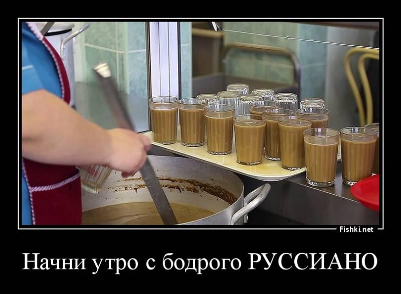 201611_russiano_d96626c900387070d98b8aeef77b41da.jpg