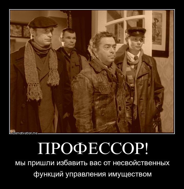 quantoforum.ru/media/kunena/attachments/730/5f9gcm6cn4qx.jpg