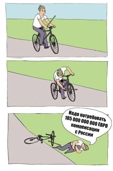 ushakov.jpg