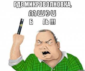 muzhik_11167069_big__2014-08-29.jpg