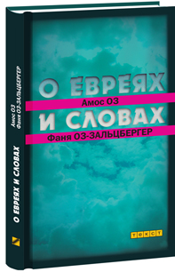 oz-100.jpg