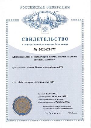 202009062_2020-09-06.jpg