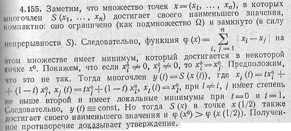 4.155_proof.jpg