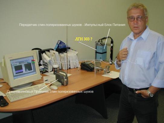 Gariajev162.jpg
