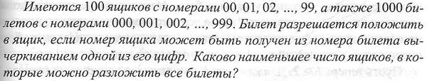 00-99.jpg