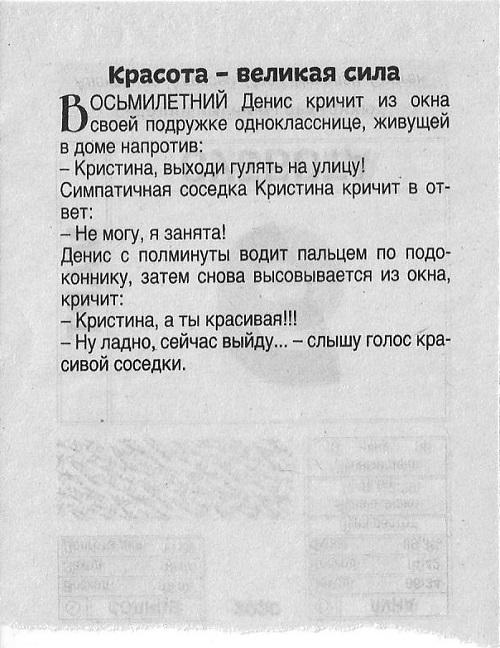 06-03-2020.jpg