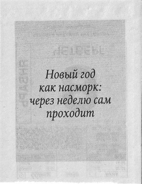 08-01-2020.jpg