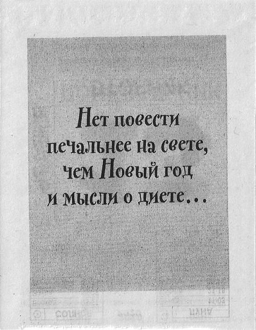 13-01-2020.jpg