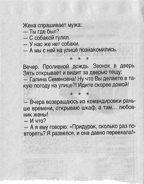30-03-2020.jpg