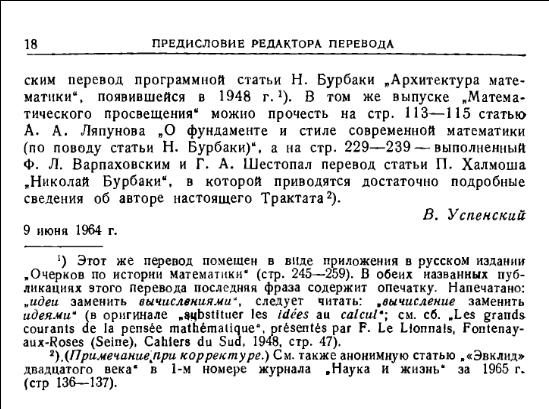 TMnozhestv.png
