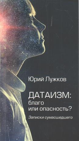 i664595.jpg