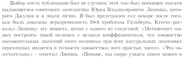 p.111.png