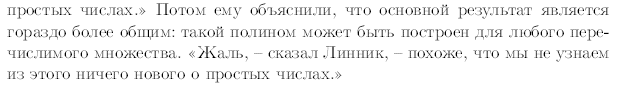 p.112.png