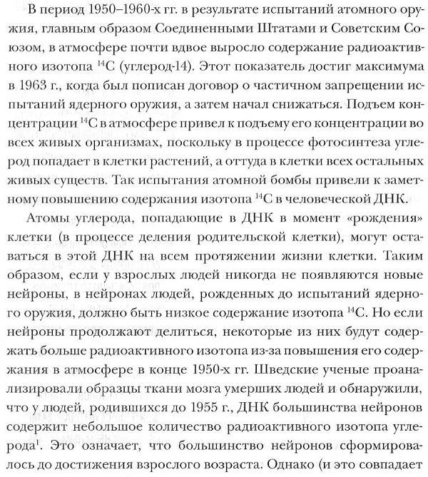 p.146.jpg