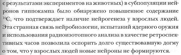 p.147.jpg