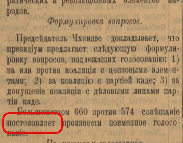1917_092.jpg