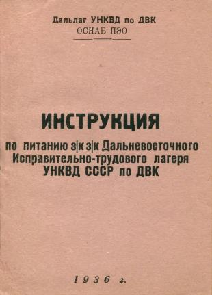 1936-__-_1.jpg