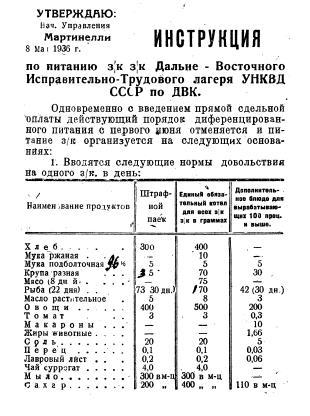 1936-__-_2.jpg