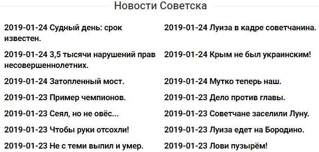 2019-01-24_15-36-14.jpg