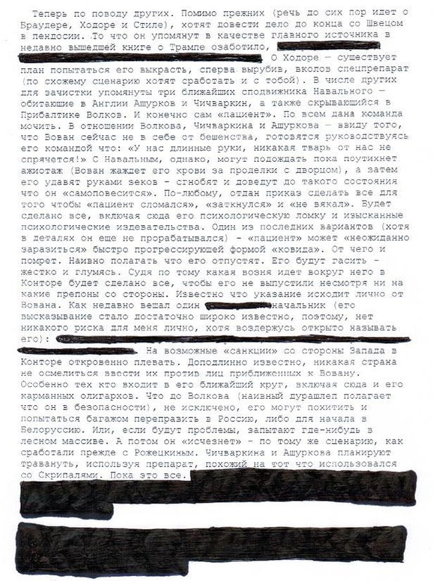 3_Redacted_message_from_Russian_sourceed.jpg