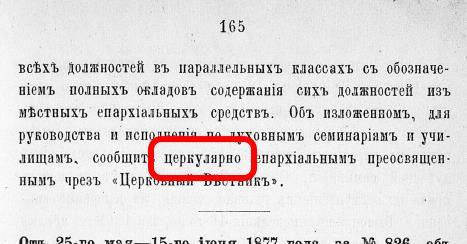 __._1877._15.__1.jpg