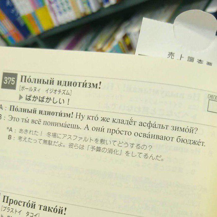photo_2019-04-22_22-59-26.jpg