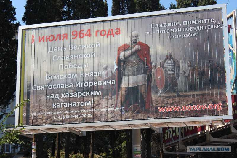 130731_Sevastopol.jpg