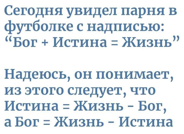 https://quantoforum.ru/media/kunena/attachments/713/20108_god_12142707.jpg
