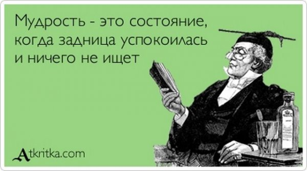 201405_mudrost.jpg