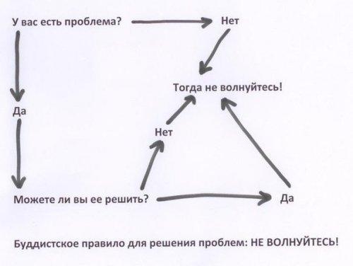 201405_novye-komiksy-2.jpeg