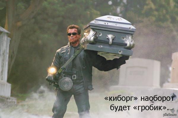 201407_kiborg.jpg