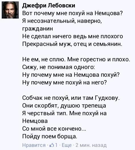 201504_nemtsov.jpg