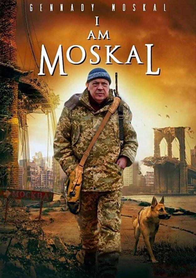 201507_moskal.jpg