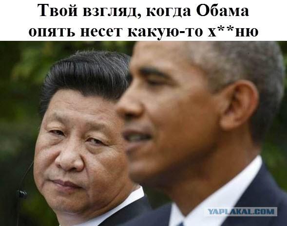 201509_obama_un.jpg