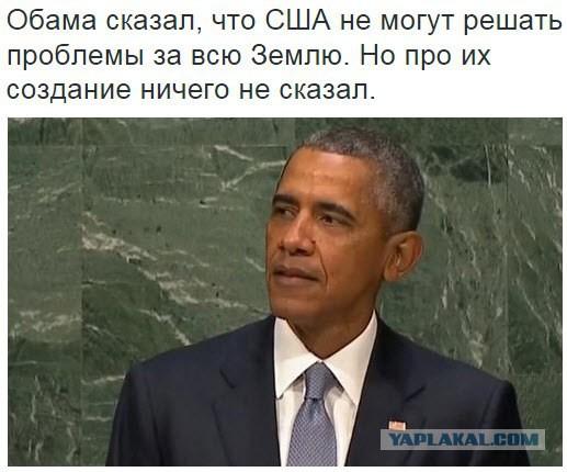 201509_obama_un1.jpg