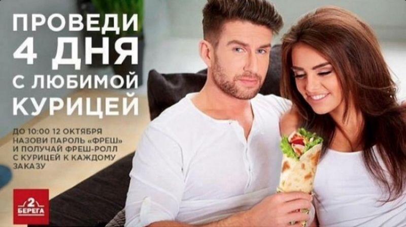 201510_nezabyvaemyh-reklamnyh-marazmov_0.jpg