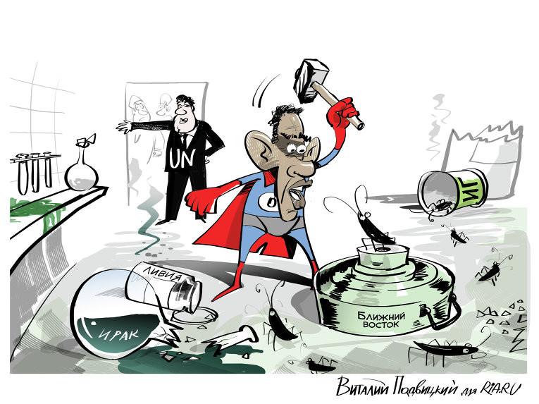 201510_obama_syria.jpg