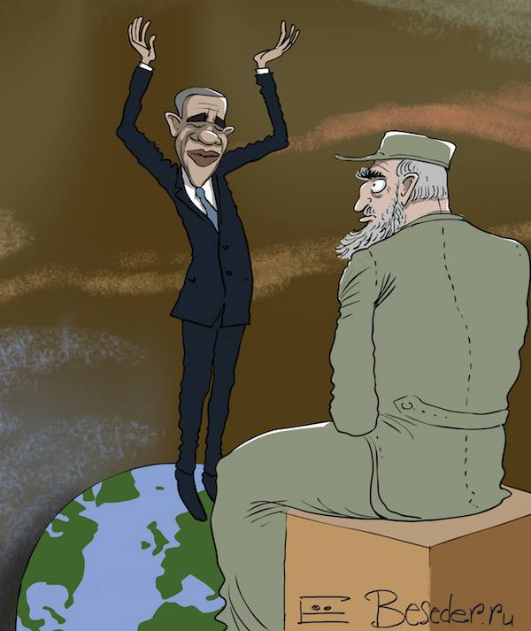 2016014_obama_sphere.jpg