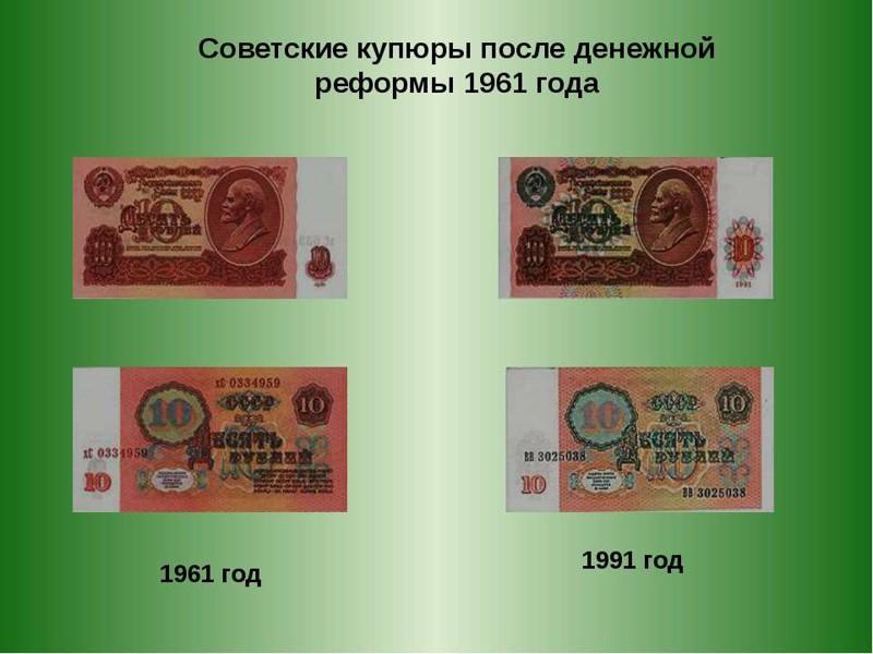 201604_1991_money.jpg
