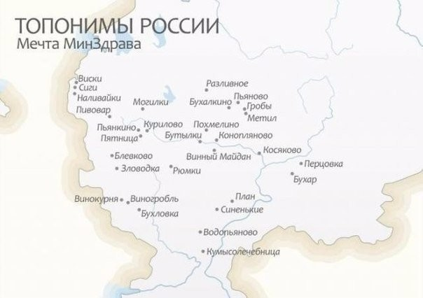 20160522_russia_02.jpg