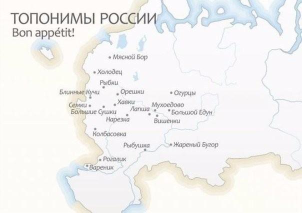 20160522_russia_03.jpg